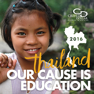 Thailand Empowerment Campaign 2016 - Update thumbnail