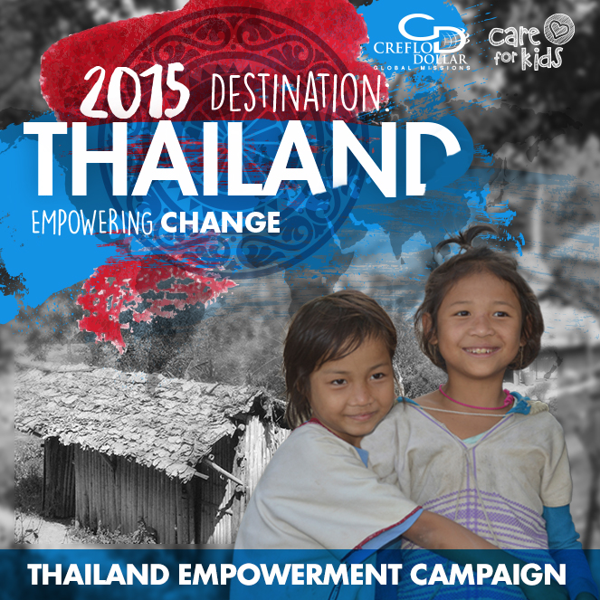 Thailand Empowerment Campaign 2015 - Update thumbnail
